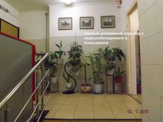 Продам 1-кв.ул.Обручева