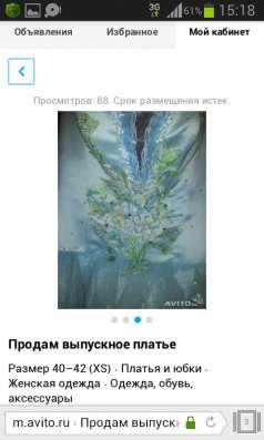 одежда в Подольске Фото 2