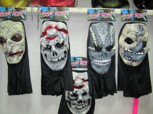 Парики и маски
