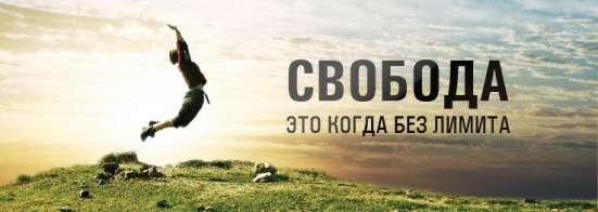 Красивые номера безлимитные тарифы по РФ 650 руб.