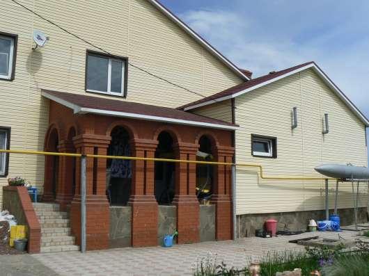 Превосходный дом