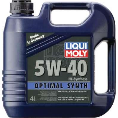 Продам масла Liqui-Moly