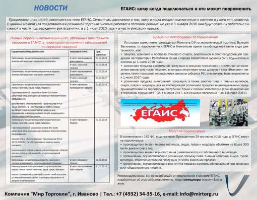 Универсальный транспортный модуль АТОЛ HUB-19 для ЕГАИC