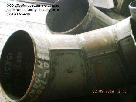 Отвод секторно-сварной ОСС ТУ 1469-002-14946399-06, ТУ 102-