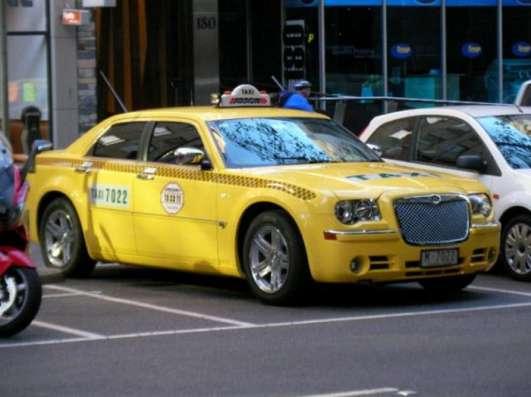 Такси Аэропорт | Междугороднее такси