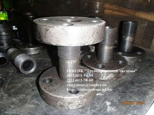 Производим детали трубопроводов ГОСТ 22790-83 в Нижнем Новгороде Фото 1
