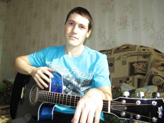 Уроки на гитаре. Интересные занятия