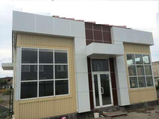 сдаем в аренду:Новое Отдельно стоящее здание135кв.м.