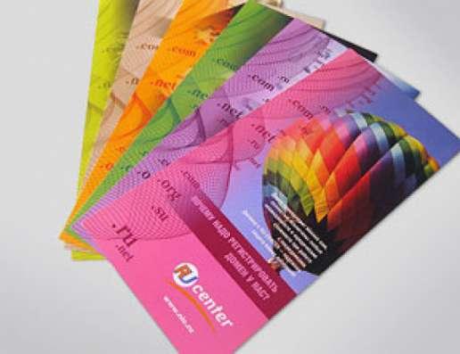 Срочная печать визиток, листовок, флаеров.