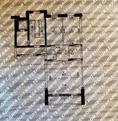 Продам 3х комнатную квартиру с отличным ремонтом