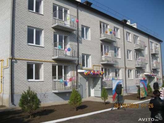 В Кавказском районе в ст.Кавказской по ул.60 лет СССР квартира 2-комнатная 54 кв.м. 2/3.