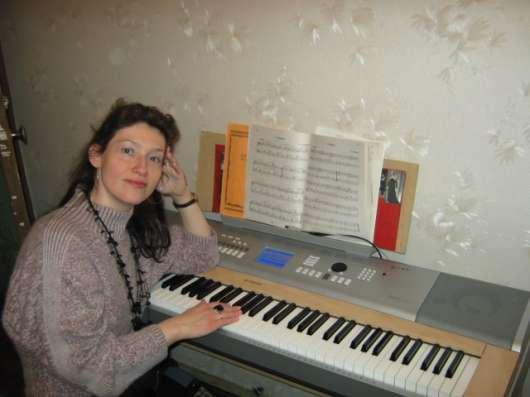 Частные уроки музыки