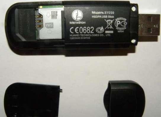 модем мегафон Е1550