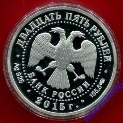 70 лет Победы 3 монеты 2015 год в Москве Фото 3