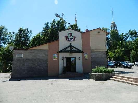 Продам кафе-бар в центре города,в собственности.