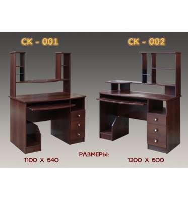 Мебель мягкая, деревянная плетеная и из ЛДСП, во все комнаты