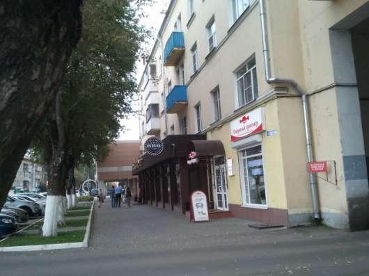 Продам Комнату ул.Коломенская