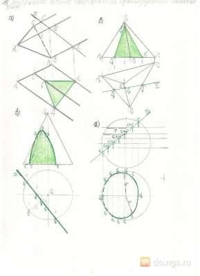 Репетиторство по начертательной геометрии