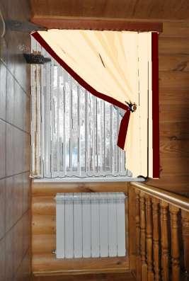 Пошив штор на заказ недорого г. Москва