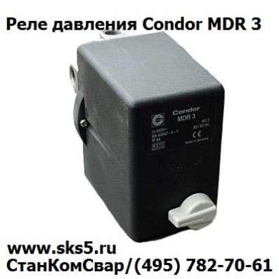 Реле давления CONDOR MDR 3/11 R3/16 GDA