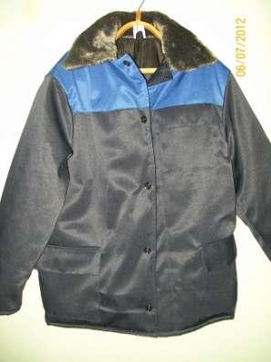 Распродажа Куртка рабочая зимняя на синтепоне.