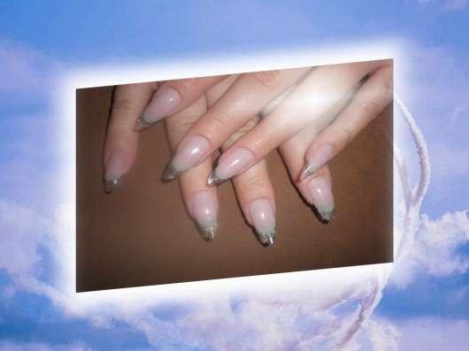 маникюр, педикюр, наращивание ногтей ( гель , акрил) салон!!