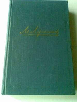 М.Ю.Лермонтов. Сочинения в 4 томах (комплект)
