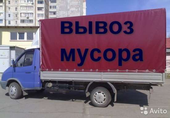 Услуги грузчиков, разнорабочих,газели. в Новосибирске Фото 2