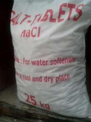 Соль пищевая и в ассортименте техническая