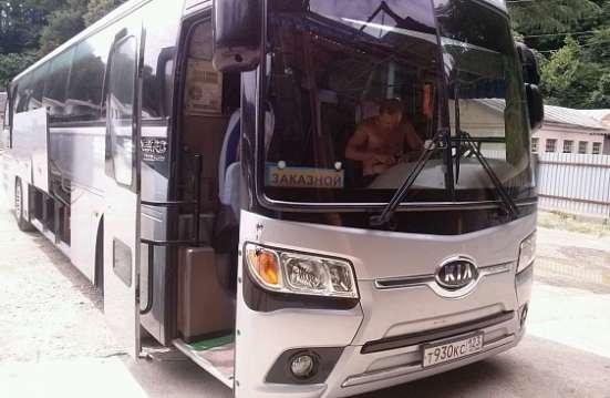 Транспортно экскурсионные услуги в Сочи Фото 1