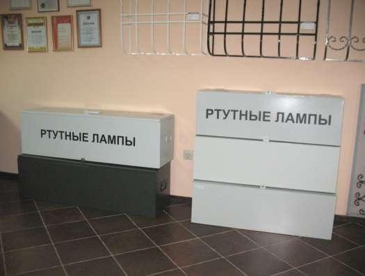 Контейнер для хранения ртутных ламп в Омске Фото 4