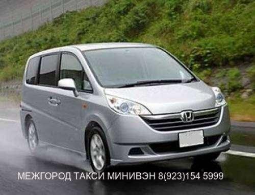 Междугороднее такси из Новосибирска