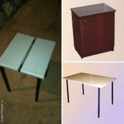 Недорогая мебель с бесплатной доставкой