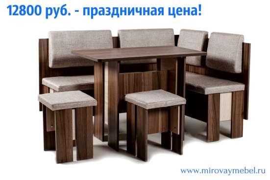 МИРовая мебель - в Новый год с ценами прошлого года
