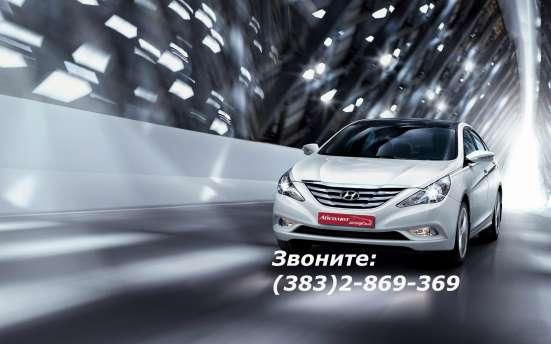 Прокат автомобилей без водителя в Новосибирске от Абсолют Ав