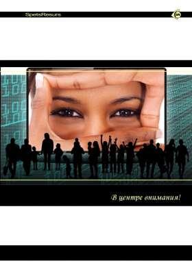 LED TV Экраны Дисплеи Панели во Владивостоке Фото 1