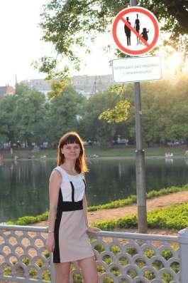 Познакомлюсь с парнем по интересам в Москве Фото 2