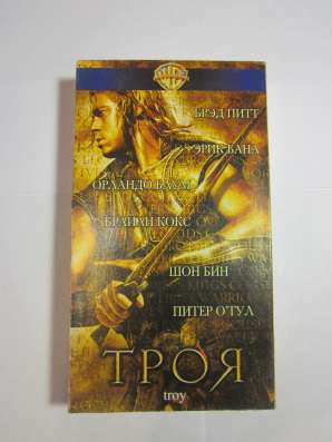 Касеты для видеомагнитофона (VHS)