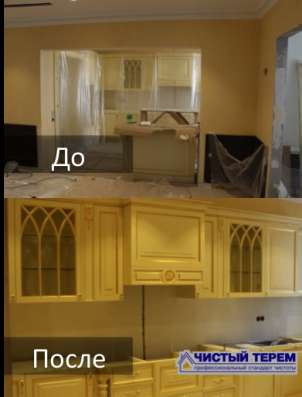 Уборка после строительства, ремонта или замены о