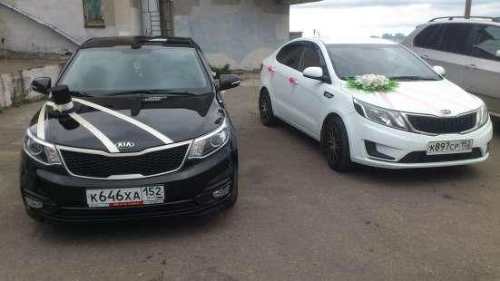 Аренда авто на свадьбу в Нижнем Новгороде Фото 4