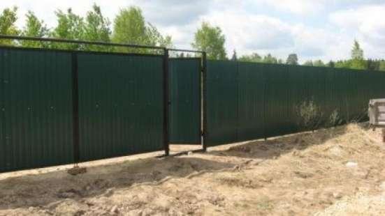 Строительство заборов.От производителя в Москве Фото 1