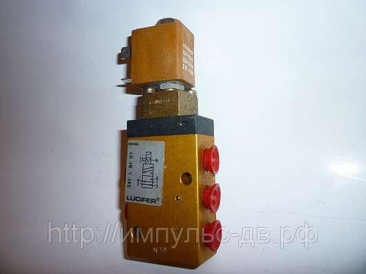 Электромагнитное клапаны в Сызрани Фото 2