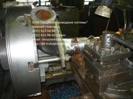 Колено фланцевое ГОСТ 22794-83 в Нижнем Новгороде Фото 1