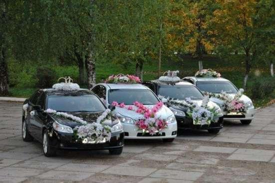 Оформление свадеб. в Екатеринбурге Фото 2