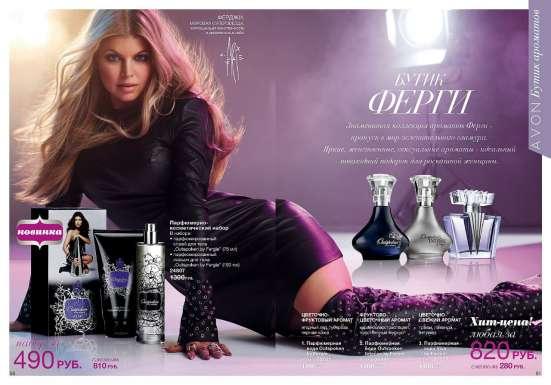 Подберу индивидуально парфюмерию,косметику в Мурманске Фото 4
