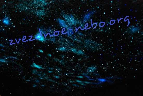 Роспись-свечение Звездное небо 3D заметишь только в темноте