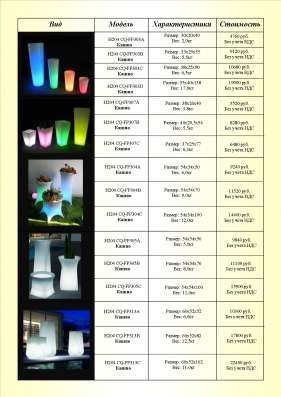 Предлагаем светодиодную декоративную мебель и атрибуты интер