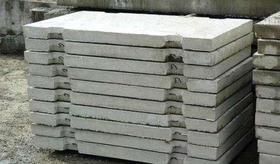 Дорожные плиты от производителя