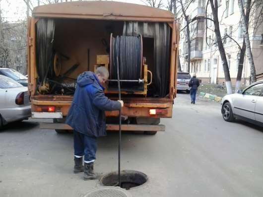 Прочистка канализации круглосуточно!