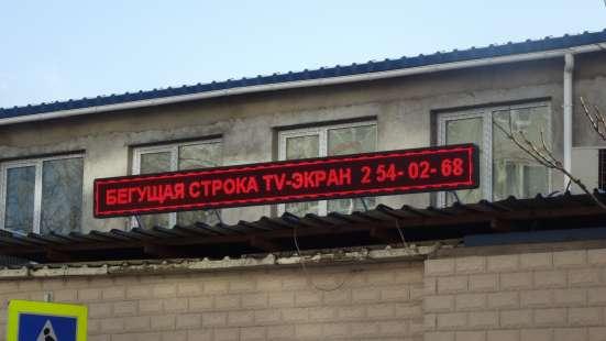 Фотопечать на стекле и т. д. изготовление любой рекламы в Владивостоке Фото 5